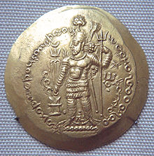 The Indo Sassanid